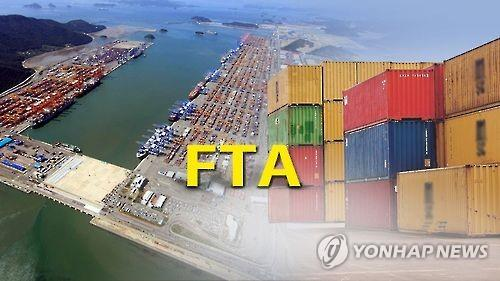 Seoul, Manila to hold 3rd round of FTA talks this week