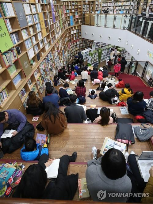 Seoul to build five new municipal libraries