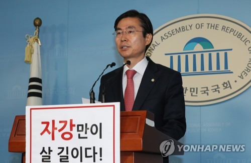This file photo shows Rep. Cho Kyoung-tae of the main opposition Liberty Korea Party addressing a news conference at the National Assembly in Seoul. (Yonhap)
