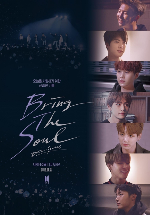 "This promotional image of ""Bring the Soul: Docu-Series"" is provided by Big Hit Entertainment. (PHOTO NOT FOR SALE) (Yonhap)"
