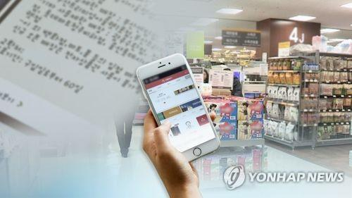 Validity period of mobile vouchers to increase to over one year - 1