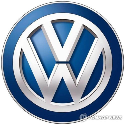Volkswagen Korea ordered to compensate car owners for psychological damages