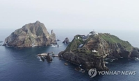 S. Korea stages 2nd day of expanded military drills for Dokdo
