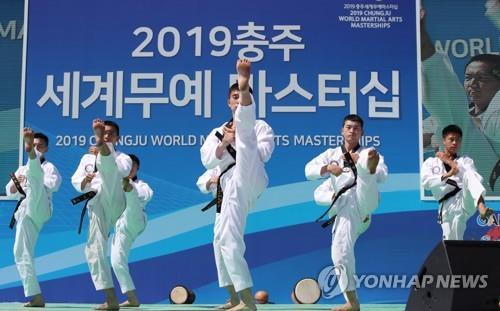 This undated file photo shows a demonstration of taekwondo in an event to promote the 2019 Chungju World Martial Arts Masterships scheduled to kick off in the central South Korean city on Aug. 30. (Yonhap)
