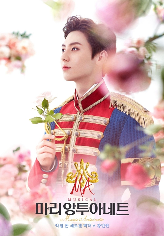 "This photo of Hwang Min-hyun posing as Count Axel von Fersen, the main male role in the musical ""Marie Antoinette"" is provided by Pledis Entertainment. (PHOTO NOT FOR SALE) (Yonhap)"