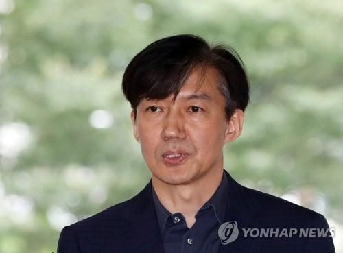 Moon likely to ask for confirmation hearing report on embattled justice minister nominee