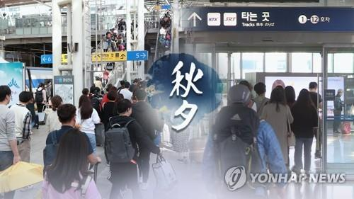 Seoul to extend subway and bus hours during Chuseok - 1