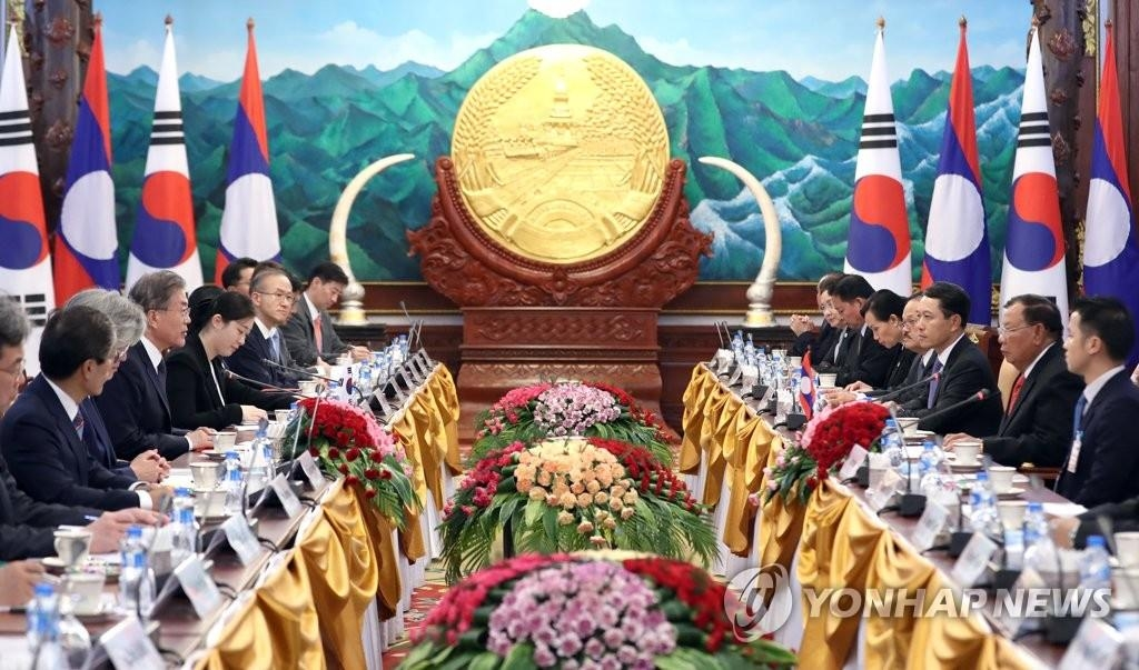 South Korea and Laos hold a summit at the Presidential Palace in Vientiane on Sept. 5, 2019. (Yonhap)