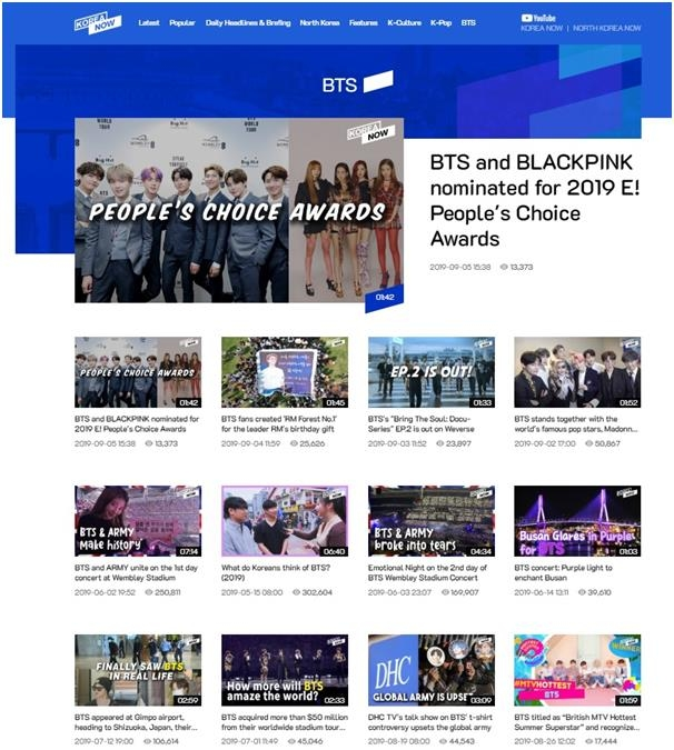 "This image, released by South Korea's Yonhap News Agency on Sept. 9, 2019, shows the ""BTS"" section of English news website ""koreanow.com,"" an online website version of YouTube English news channel ""KOREA NOW,"" that launched on the same day. (Yonhap)"