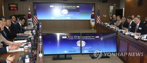 (2nd LD) U.S. again voices concern over S. Korea's decision to end intel-sharing pact with Japan