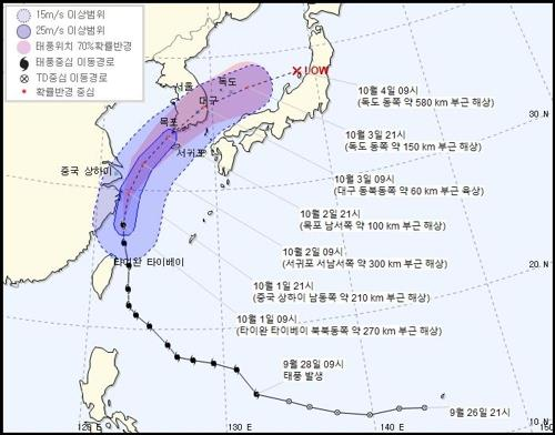 (LEAD) Time of Typhoon Mitag's landfall in S. Korea advanced to midnight Wednesday