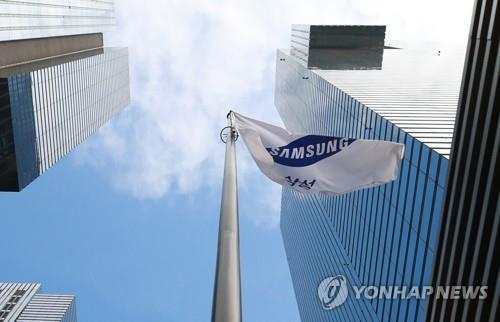(2nd LD) Samsung Electronics' Q3 earnings more than halve, beat market consensus