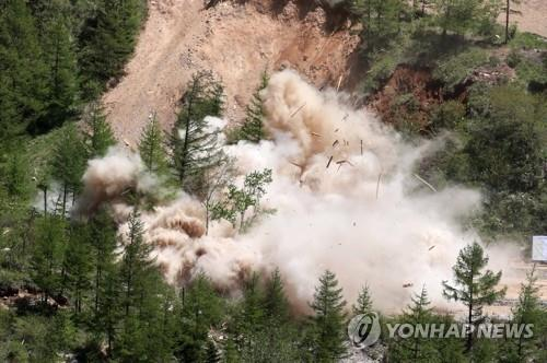 N. Korea able to use Punggye-ri nuke testing site after restoration work: JCS