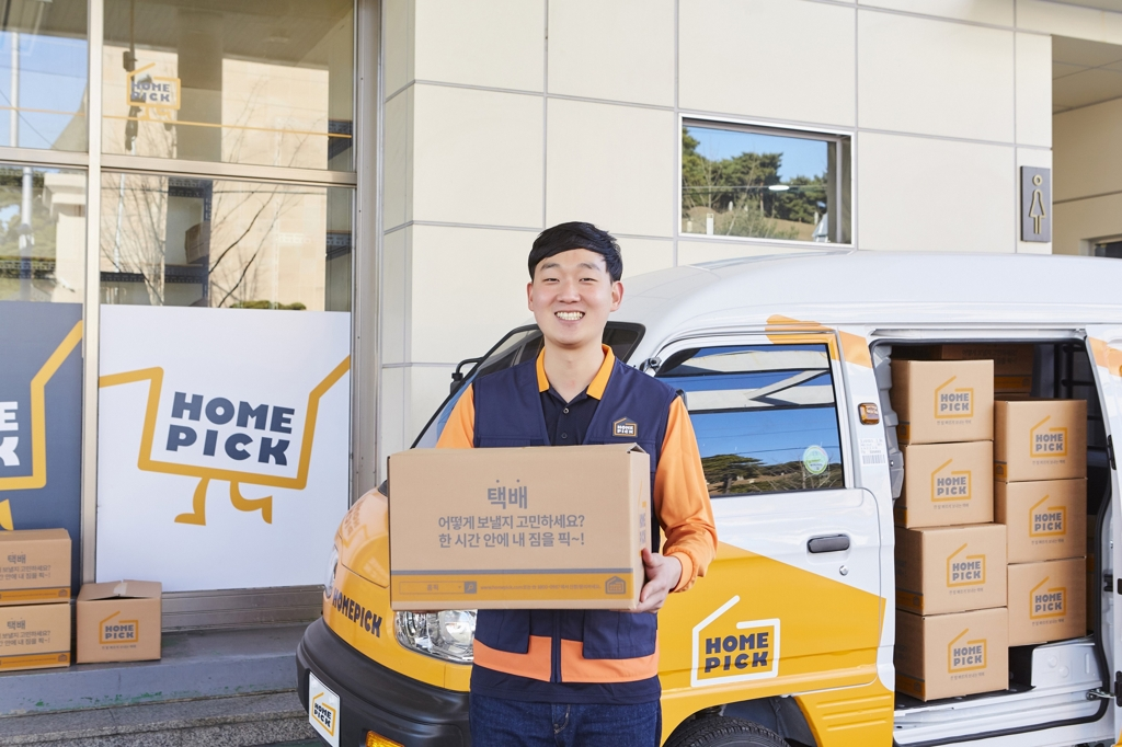 This undated photo provided by SK Innovation Co. shows a Homepick deliveryman holding a box at a gas station in Seoul. (PHOTO NOT FOR SALE) (Yonhap)
