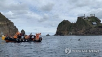 (LEAD) One more body retreived at East Sea chopper crash site
