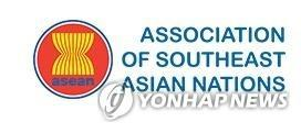This photo, captured from the website of the Association of Southeast Asian Nations on Nov. 15, 2019, shows its logo. (PHOTO NOT FOR SALE) (Yonhap)