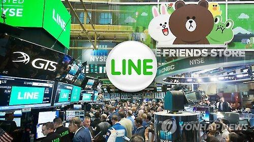 (3rd LD) Naver's Japanese affiliate Line, Yahoo Japan merge to battle with global AI behemoths - 2