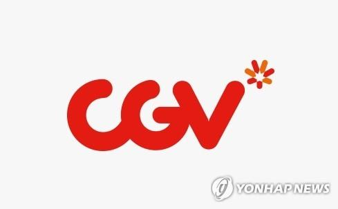 CJ CGV sells stakes in local units of China, Southeastern countries