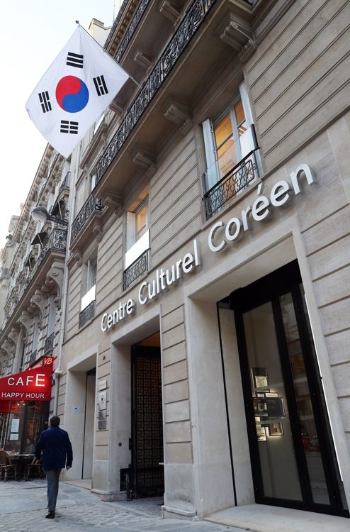 This image of Paris Korea Center, called Centre Culturel Coreen in French, was provided by the Ministry of Culture, Sports and Tourism. (PHOTO NOT FOR SALE) (Yonhap)