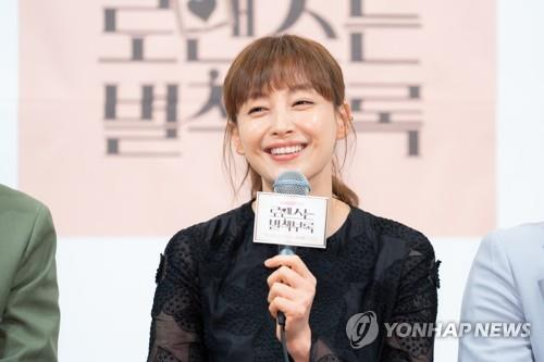 Married Actresses Returning To Small Screen After Childbirth Yonhap News Agency