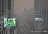 (3rd LD) Ultrafine dust soars to 'very bad' levels in Seoul