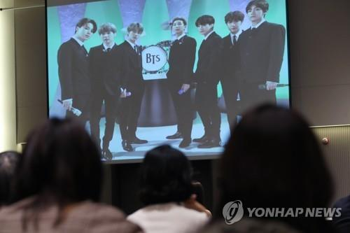 "This image shows the academic seminar ""K-pop Beyond BTS"" held at Yonsei University in Seoul on Dec. 11, 2019. (Yonhap)"