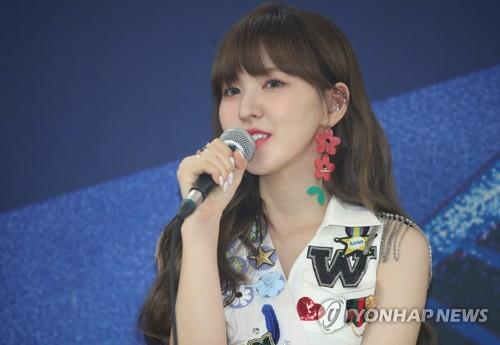 This file photo from Aug. 5, 2018, shows Wendy, a member of the girl group Red Velvet, during a press conference at SK Olympic Handball Gymnasium in Seoul. (Yonhap)