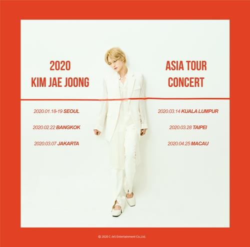 JYJ's Kim Jae-joong to tour six Asian cities