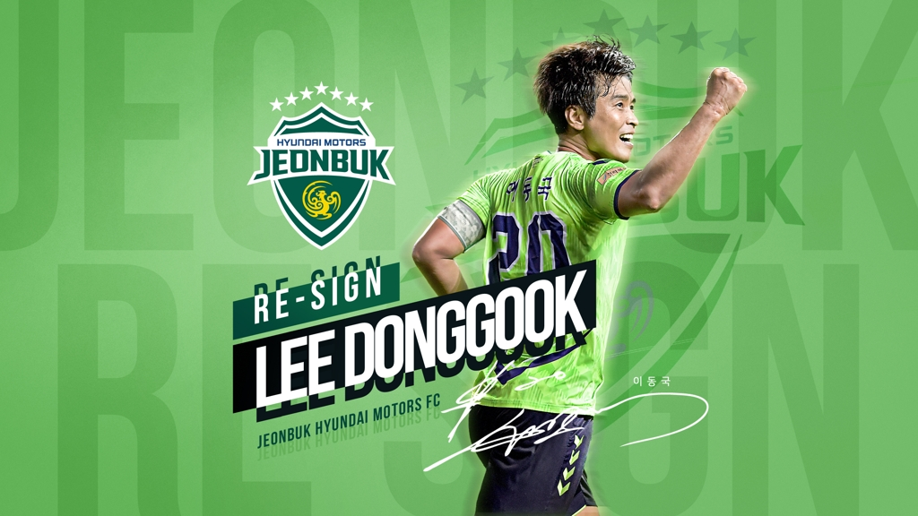 This image provided by Jeonbuk Hyundai Motors on Jan. 7, 2020, shows the K League 1 club's forward Lee Dong-gook. (PHOTO NOT FOR SALE) (Yonhap)