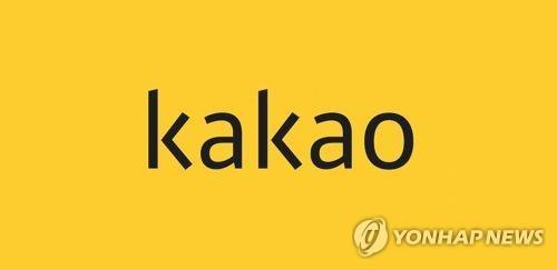 Kakao hits yearly high on Q4 earnings hope - 1