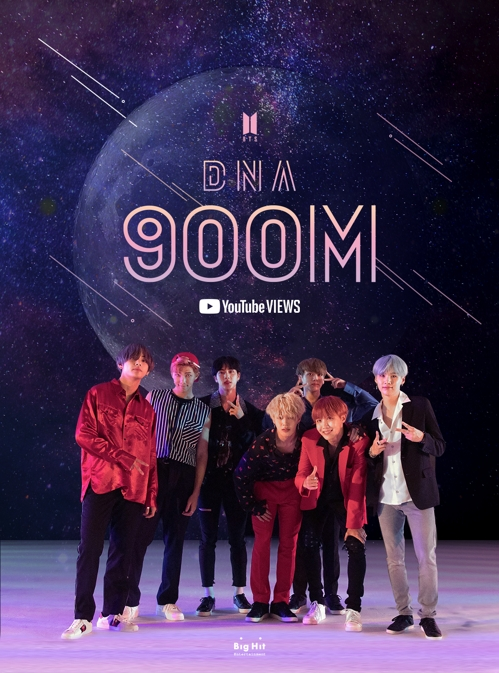 BTS' 'DNA' music video tops 900 mln YouTube views
