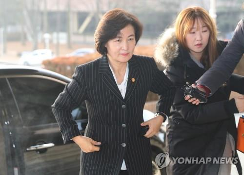 Justice Minister Choo Mi-ae at the headquarters of the Ministry of Justice in Gwacheon, just south of Seoul, on Jan. 10, 2020. (Yonhap)