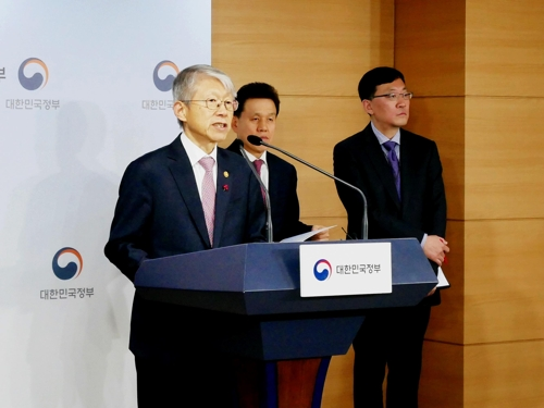 S. Korea to spend big on sci-tech, AI in 2020