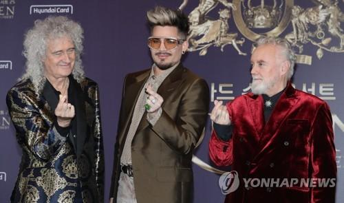 Queen: K-pop represents voice of new generation as Queen once did