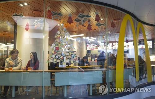 McDonald's joins rivals for price hike in S. Korea
