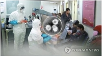 S. Korea reports 1st confirmed case of China coronavirus