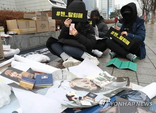 Fans stage a sit-in rally in front of SMTOWN in southern Seoul on Jan. 20, 2020, demanding SM Entertainment expel Chen from EXO after his surprise marriage news. (Yonhap)