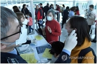 (LEAD) S. Korea remains vigilant against spreading Chinese coronavirus