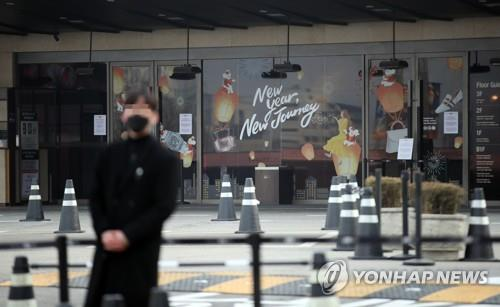 Doors are shut at a Shilla Duty Free shop in central Seoul on Feb. 2, 2020, after a coronavirus-infected person was confirmed to have visited it twice last month. (Yonhap)