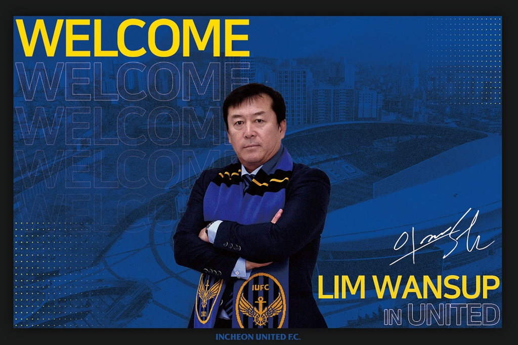 This photo provided by Incheon United on Feb. 7, 2020, shows the K League 1 club's new head coach, Lim Wan-sup. (PHOTO NOT FOR SALE) (Yonhap)