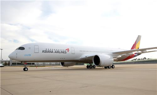 Asiana Airlines offers unpaid leave amid coronavirus outbreak