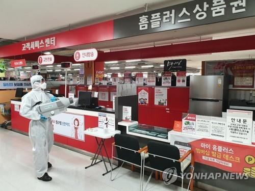 This photo provided by hypermarket chain operator Homeplus Co. shows disinfection work being done at one of its outlets on Jan. 14, 2020. (PHOTO NOT FOR SALE) (Yonhap)
