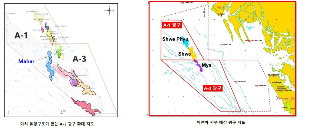 This map, provided by POSCO International Co., shows the Mahar exploration well in Block A-3 off the western coast of Myanmar. (PHOTO NOT FOR SALE) (Yonhap)