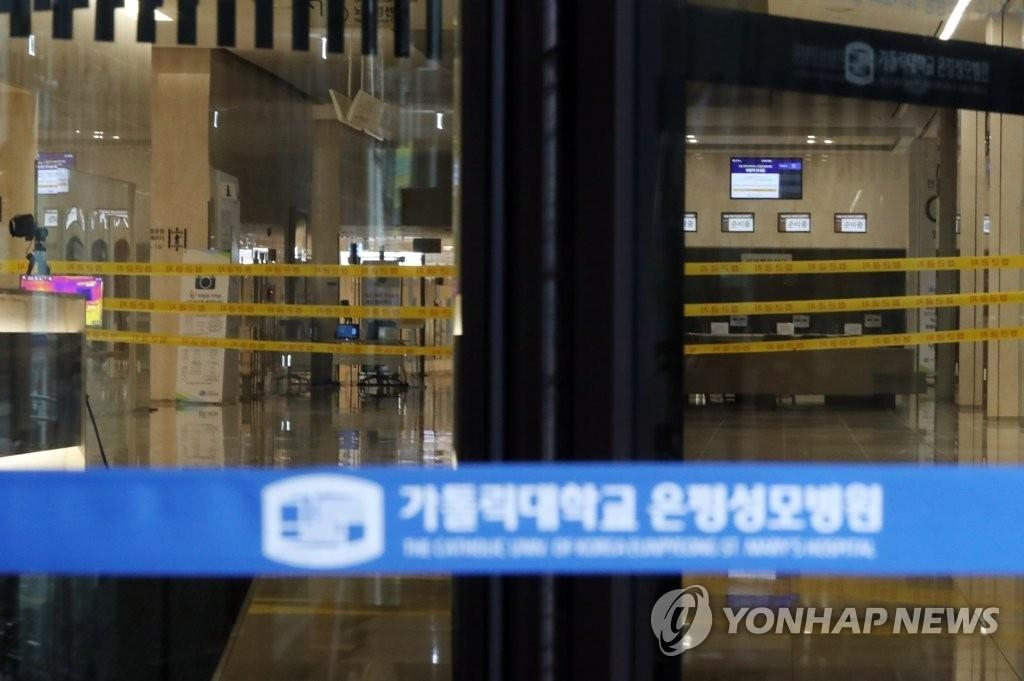 A building at the Catholic University of Korea Eunpyeong St. Mary's Hospital in the northwestern ward of Eunpyeong in Seoul is empty on Feb. 28, 2020, after the hospital was temporarily closed following coronavirus infections. (Yonhap)