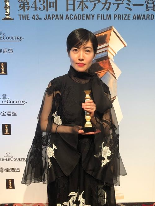 Shim Eun-kyung wins best actress at Japan Academy Film Prize