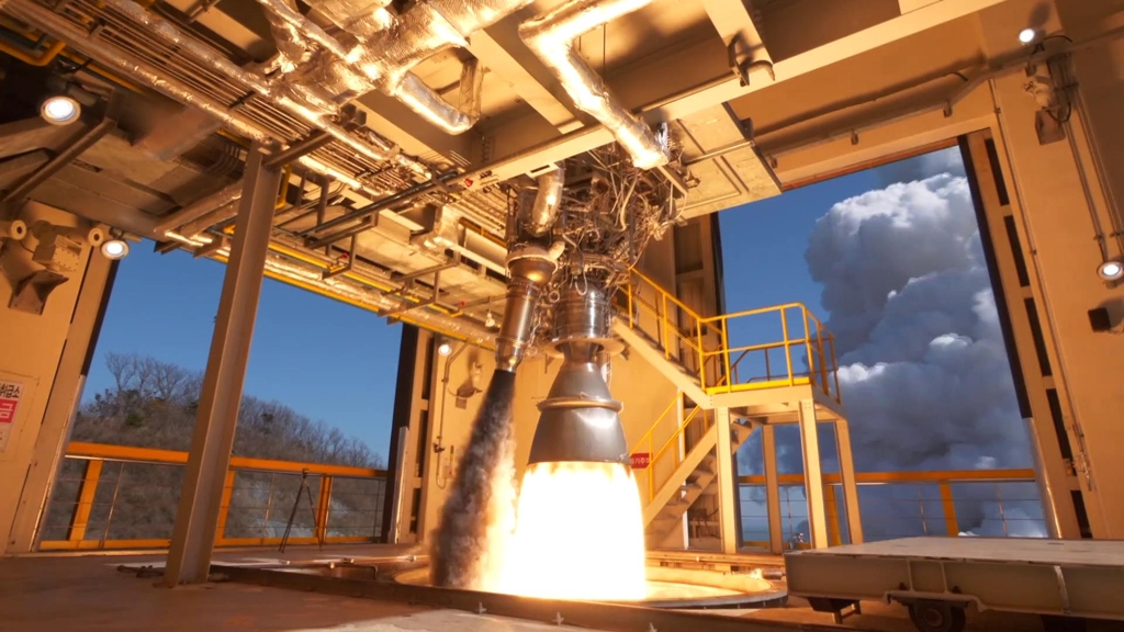 This file photo provided by the Ministry of Science and ICT, shows the domestically built 75-ton thrust rocket going through an engine test at the Naro Space Center, 485 kilometers south of Seoul. (PHOTO NOT FOR SALE) (Yonhap)