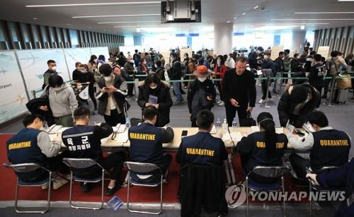 Passengers arriving from Paris undergo special entry procedures at Incheon International Airport, west of Seoul, on March 16, 2020. South Korea expanded its enhanced screening and checks to include those arriving from Italy, France, Germany, Spain, Britain and the Netherlands on the day to stem imported cases of the new coronavirus. (Yonhap)