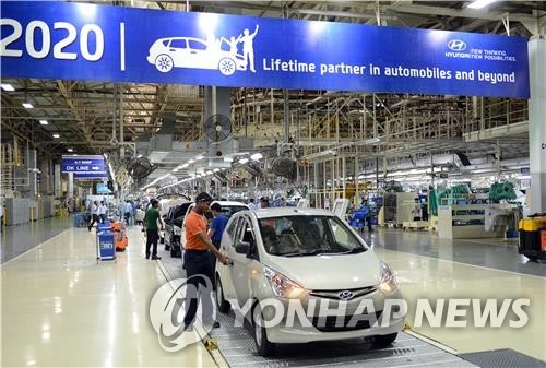 This undated file photo provided by Hyundai Motor shows the carmaker's assembly line in its Chennai, India, plant. (PHOTO NOT FOR SALE) (Yonhap)