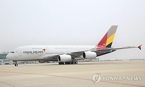 (LEAD) Asiana unveils additional self-help plans amid virus woes