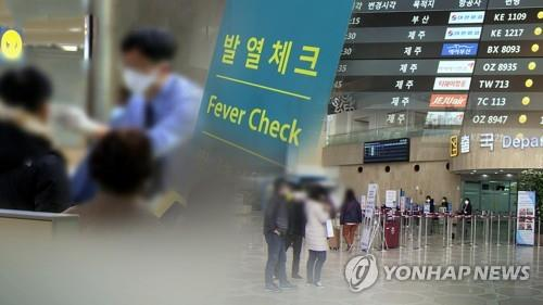 (3rd LD) S. Korea again urges social distancing, strict self-isolation amid steady rise in virus cases - 2